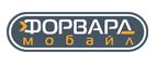 ФОРВАРД мобайл